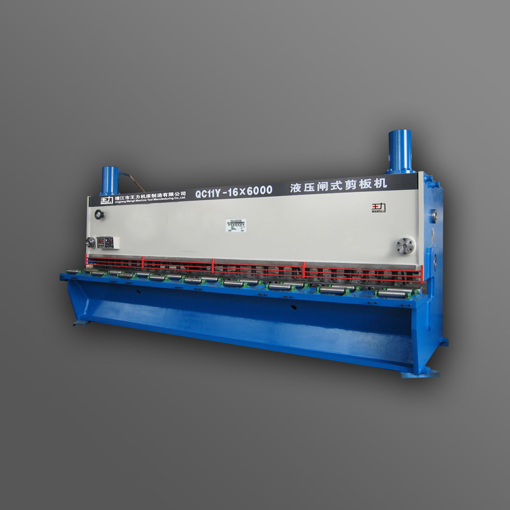 QC11Y series Hydraulic Guillotine Shear Featured Image