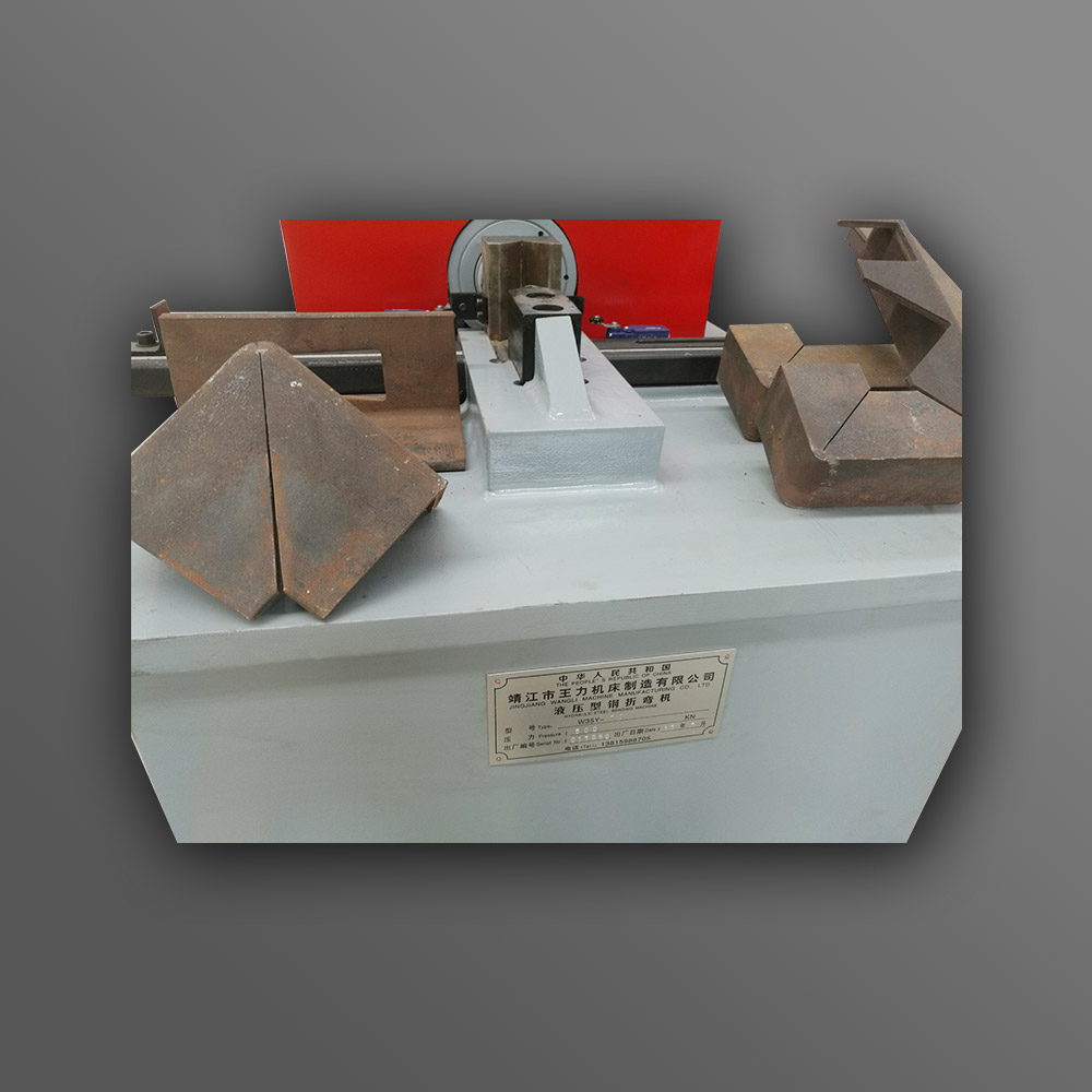 Angle steel bending machine Featured Image