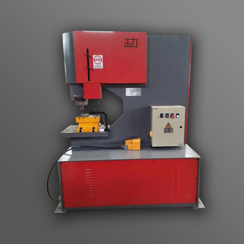 SeriesQ35YHydraulic Punching Machine Featured Image