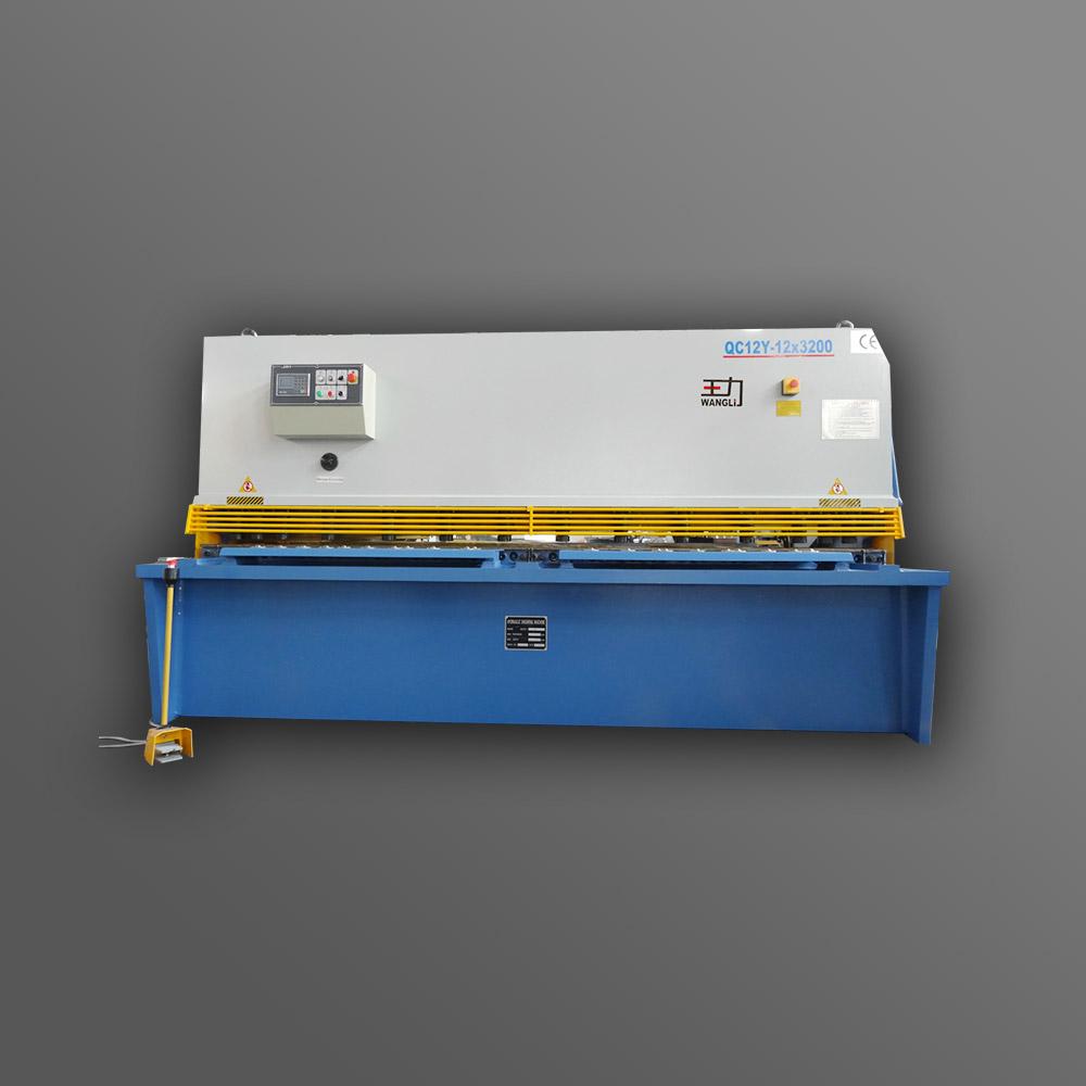 QC12Y series Hydraulic Swing Shear Featured Image